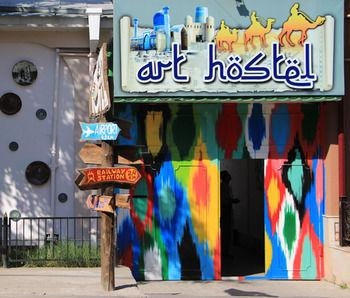 Art Hostel Tashkent - dream vacation