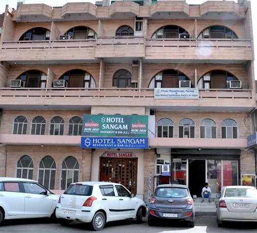 Hotel Sangam Jaipur - dream vacation