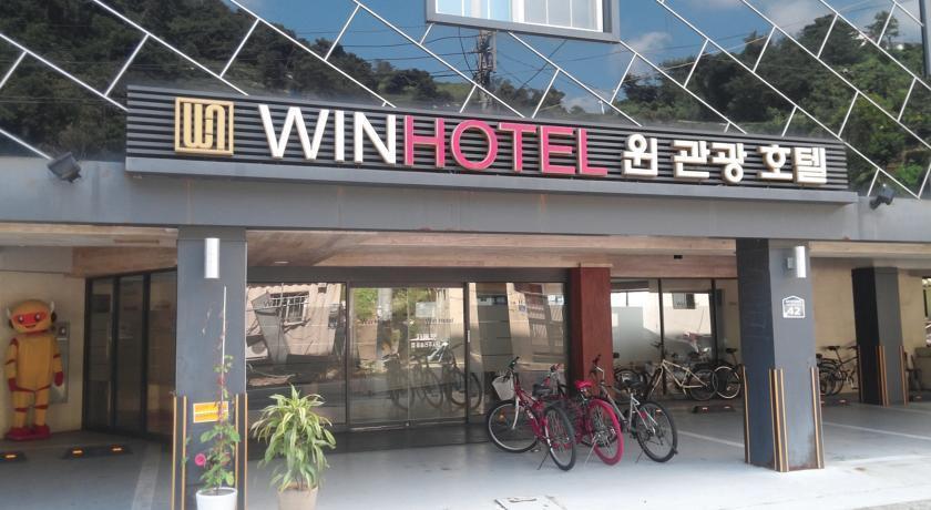 Win Tourist Hotel - dream vacation