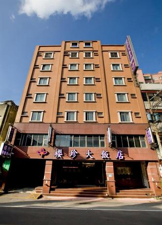 Ying Zhen Hotel Taoyuan - dream vacation