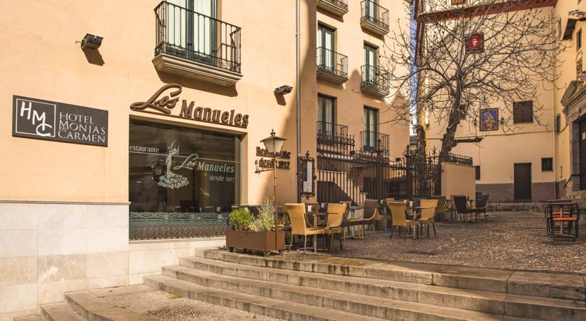 Hotel Monjas del Carmen - dream vacation