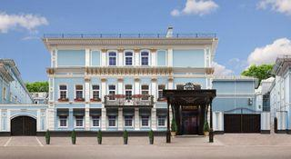 Butik-hotel Turgenev - dream vacation