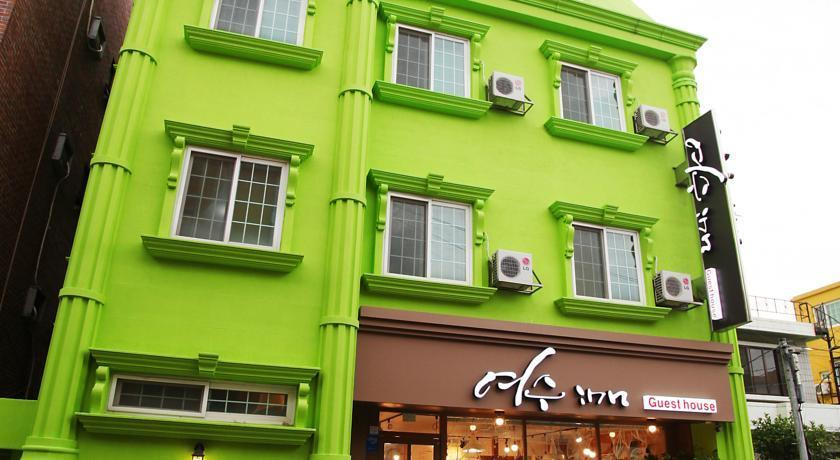 Yeosu Inn Guesthouse - dream vacation