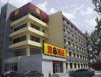 Super 8 Hotel Langfang Xin Hua - dream vacation