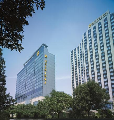 Shangri-La Hotel Beijing - dream vacation