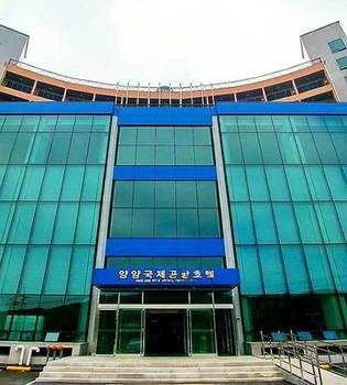 Yangyang International Airport Hotel - dream vacation