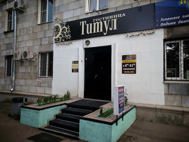 Titul Komsomolsk-on-Amur