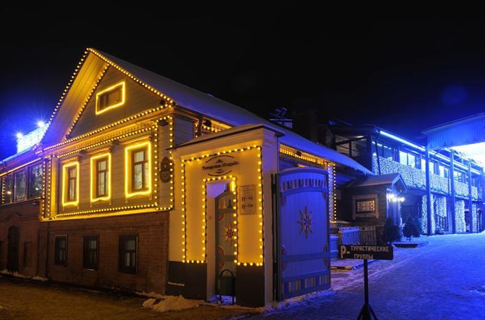Комплекс Татарская Усадьба