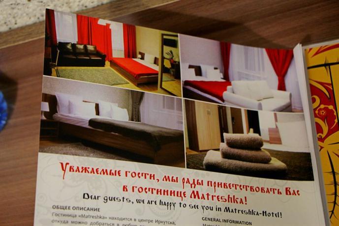 Отель Матрешка