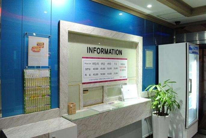 Pohang Wow Motel - dream vacation