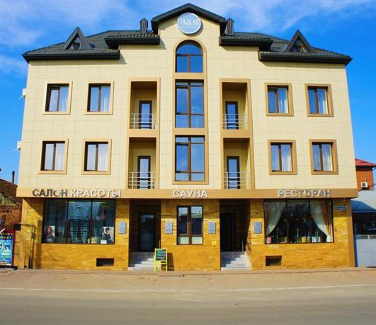 B&B Hotel Krasnodar - dream vacation