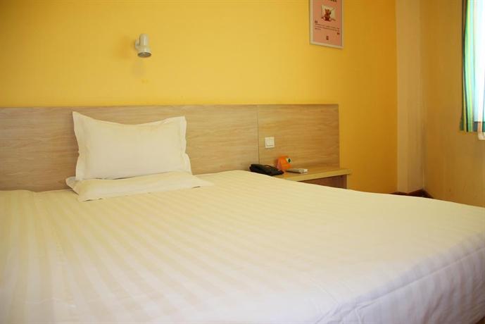 7 Days Inn Wuhan Zongguan - dream vacation
