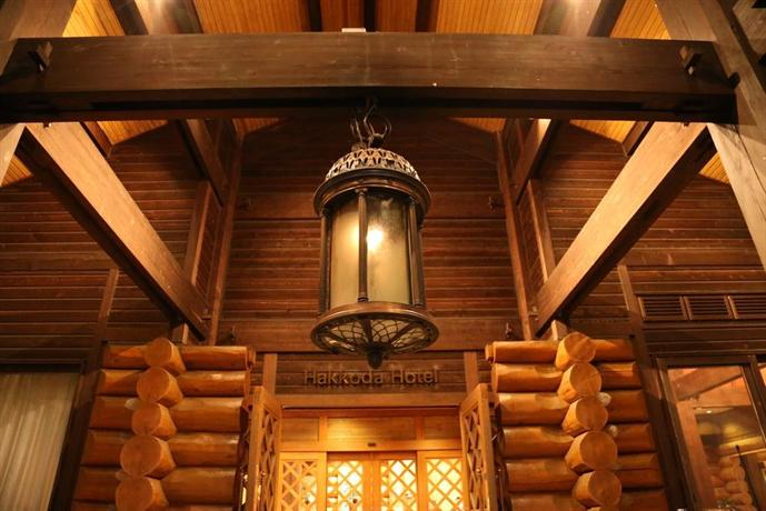 Hakkoda Hotel - dream vacation