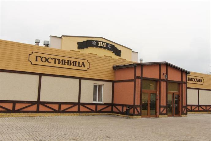 Yal Hotel Nizhnekamsk