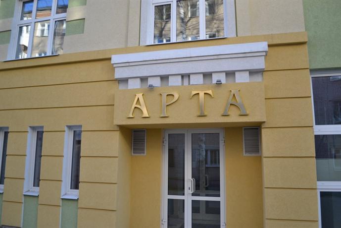 Arta - dream vacation