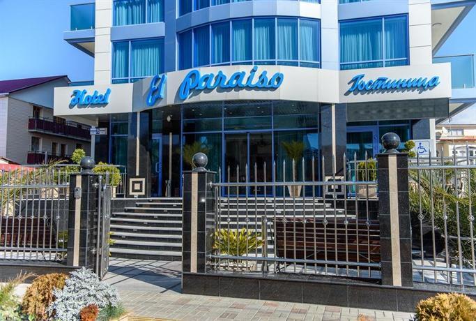 El Paraiso Hotel - dream vacation