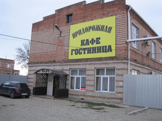 Гостевой дом Придорожная