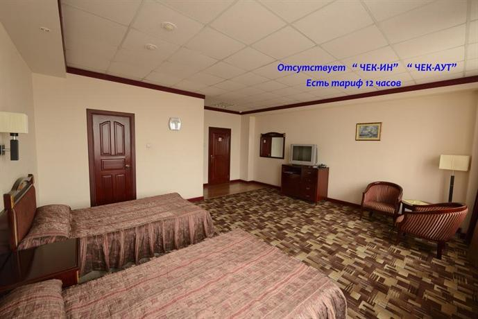 Aurora Novosibirsk - dream vacation