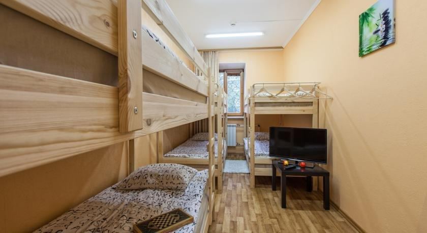 Abrikos Hostel Vladivostok - dream vacation