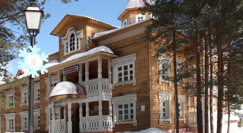 Гостиница в Вотчине Деда Мороза