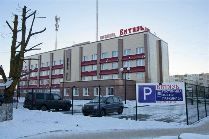 Hotel Vityaz Ivangorod - dream vacation