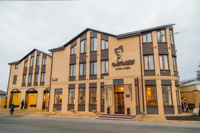 Отель Чапаев