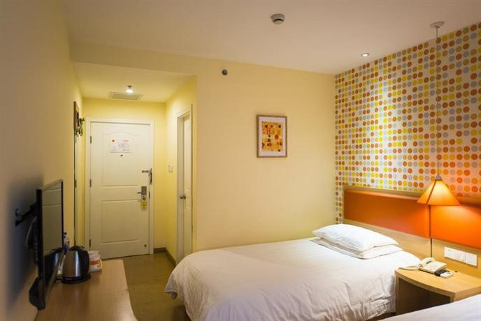 Home Inn Tianjin Xiangyang Lou Wanda Plaza - dream vacation