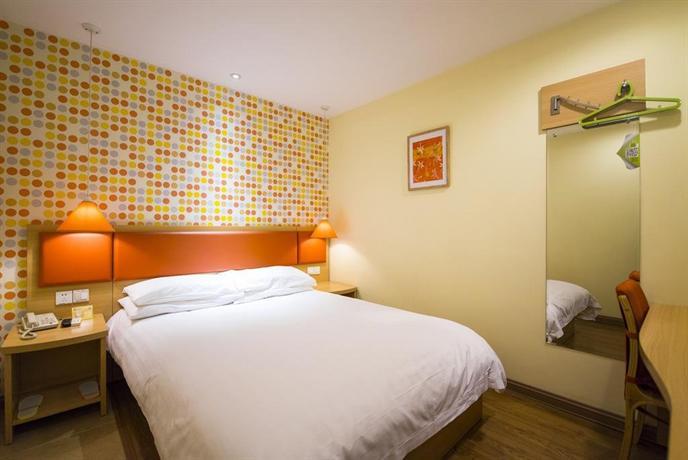 Home Inn Huang He Avenue Tianjin - dream vacation
