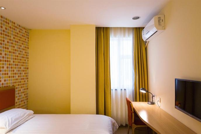 Home Inn Tianjin Tanggu Waitan Yingkou - dream vacation