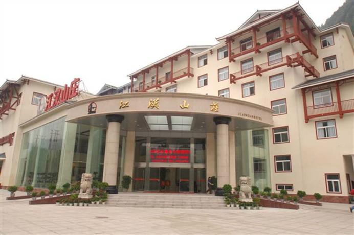 Jianghan Hotel - dream vacation