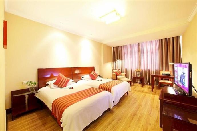 JiashanCityHotel - dream vacation