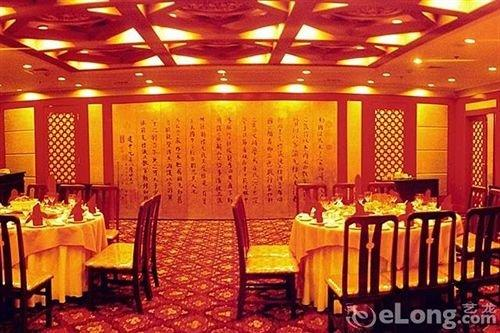 Zheng Ming Jinjiang Hotel Harbin - dream vacation