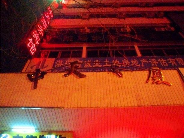 Zhanjiang Zhongtian Business Hotel Images