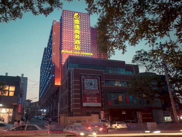 Shengyi Business Hotel - dream vacation