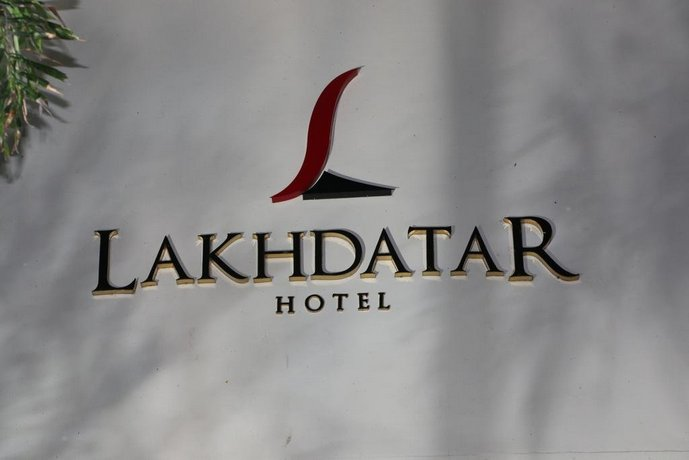 Hotel Lakhdatar - dream vacation