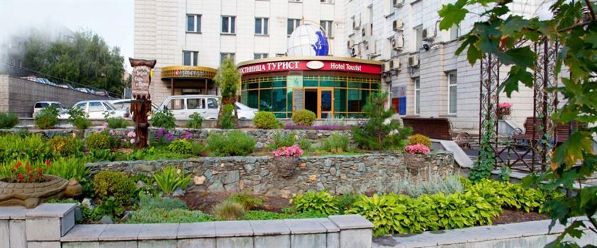 Hotel Tourist Barnaul