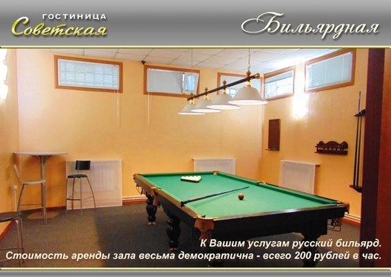 Sovetskaia Kolomna - dream vacation