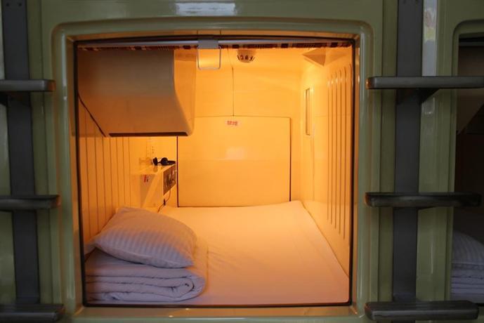 Capsule hotel and Sauna Kawasaki Big - dream vacation