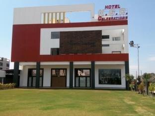 Hotel KGC Celebrations - dream vacation