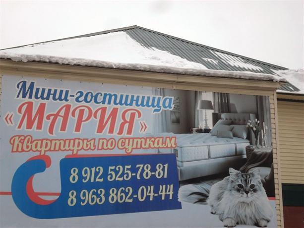 Mariya Hostel - dream vacation