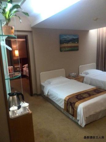 Jingdu Hotel Quanzhou - dream vacation