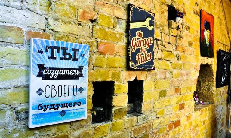 Хостел Gar'is Kyiv Factory