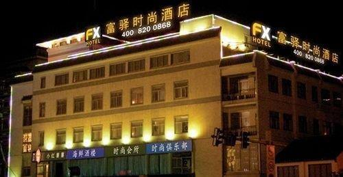 FX Hotel Guan Qian Suzhou - dream vacation