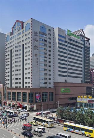 Holiday Inn Shenyang Zhongshan