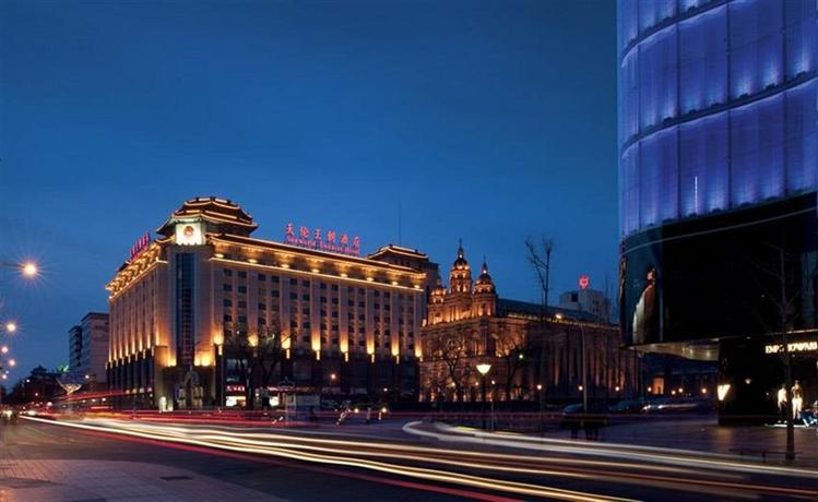 Sunworld Dynasty Hotel Beijing - dream vacation