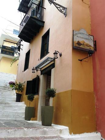 Kapodistrias - dream vacation