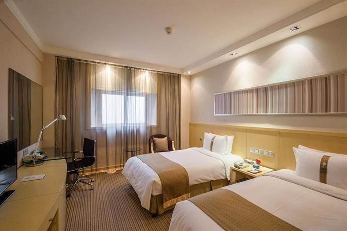 Holiday Inn Downtown Shanghai - dream vacation