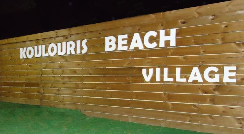 Koulouris Beach Hotel - dream vacation