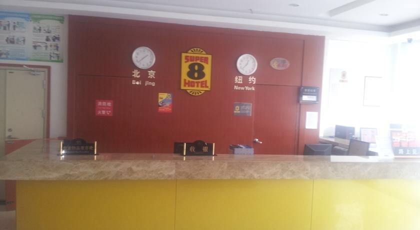Super 8 Hotel Ding Mao Qiao Zhenjiang - dream vacation