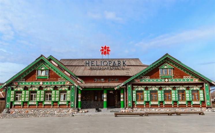 Heliopark Suzdal - dream vacation